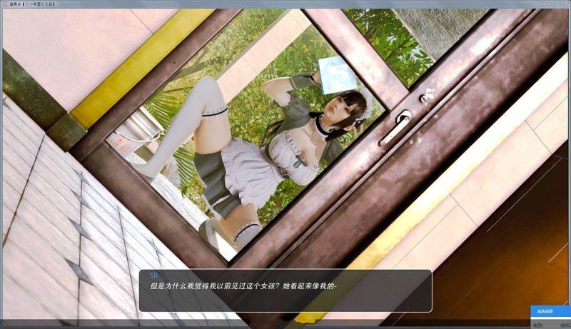 优趣游戏网 gameuq.com 【ADV/汉化】温柔乡-SugarCounty v0.25 PC+安卓